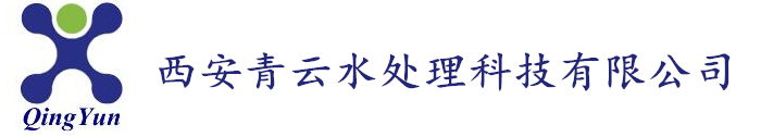 西安青云水处理科技有限公司 Logo